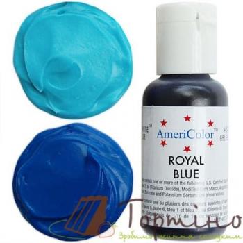 """Барвник гелевий """"Royal blue"""" Королівський синій"""