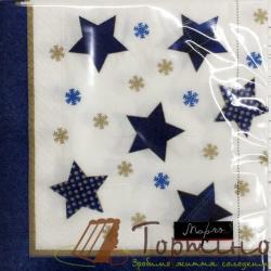 Салфетки Звездочки Синие