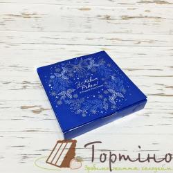Коробка для конфет Новогодняя Синяя