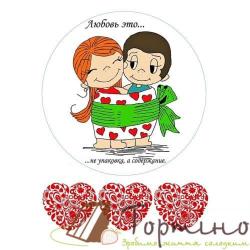 Вафельная пластина Love is ... 2