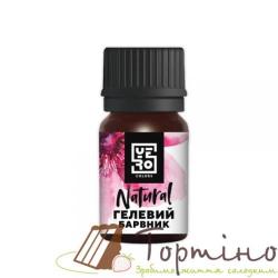 Краситель натуральный Розовый YERO, 20г[:]