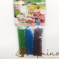 Сахар цветной декоративный (темный)