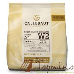 Белый шоколад Callebaut 28%, 400 г