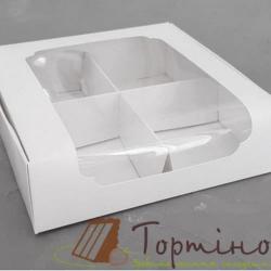 Коробка для десертов и зефира 20 * 20 * 6 см