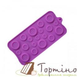 Силіконова форма для шоколаду Гудзики міні, 19 шт