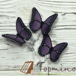 Бабочки премиум (фиолетовые)