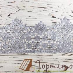 Кружево с айсингом № 10 (Серебряное) Сладо
