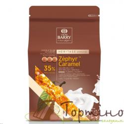 Белый шоколад с карамелью Cacao Barry Zephyr 35%, 2.5 кг