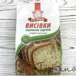 """Отруби """"Пшеничные"""" ТМ Сто Пудов, 300 г"""