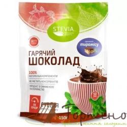 Горячий шоколад со вкусом Тирамису ТМ STEVIA, 150 г
