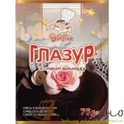 Глазурь для пасхи со вкусом Шоколада ТМ Добрык, 75 г
