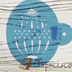 Трафарет Пасхальное яйцо Орнамент №2