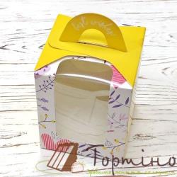 Коробка на 1 кекс, желтая