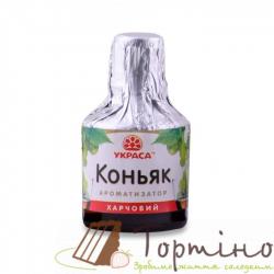Ароматизатор Коньяк
