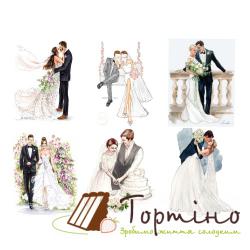 Вафельна пластина Весілля 1