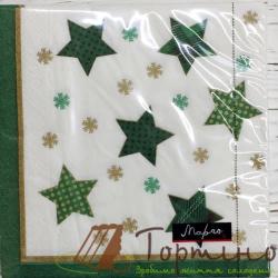 Салфетки Звездочки Зеленые
