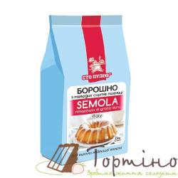 Мука из твердых сортов пшеницы Semola ТМ Сто Пудов, 1кг