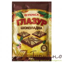 Глазурь шоколадная Украса