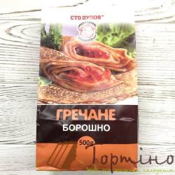 Мука Гречневая ТМ Сто Пудов, 500 г