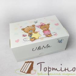 Коробка контейнер