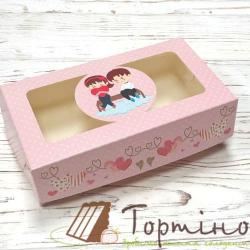 Коробка для макарунс и зефира 20 * 11,5 * 5 см (Коханнячко)