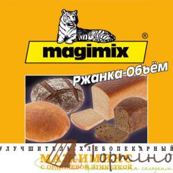 Улучшитель Мажимикс оранжевый, 10 кг