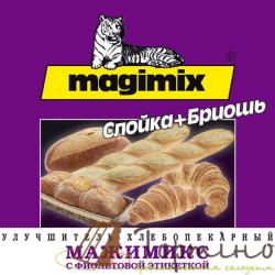 Улучшитель Мажимикс фиолетовый, 10 кг