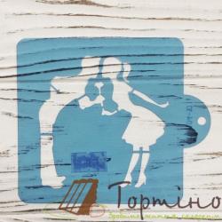 Трафарет Влюбленная пара (квадрат)