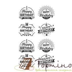 Вафельная пластина на капкейки Happy Birthday