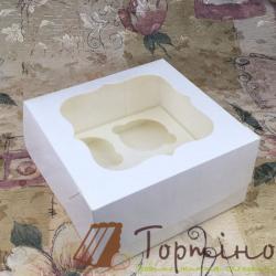 Коробка на 4 кексы с окошечком молочная
