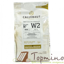 Белый шоколад Callebaut 28%, 2,5 кг