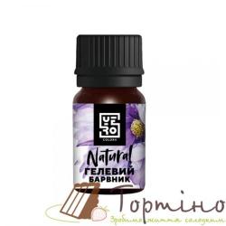 Краситель натуральный Фиолетовый YERO, 20г