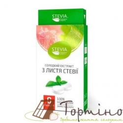Экстракт сладкий Стевия, нат. заменитель сахара в таблетках, 100 шт.