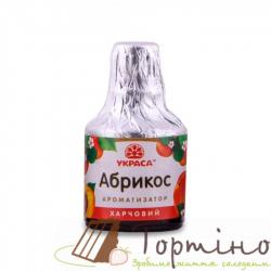 Ароматизатор Абрикос