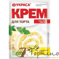 Крем сметанный для торта с ароматом ванили