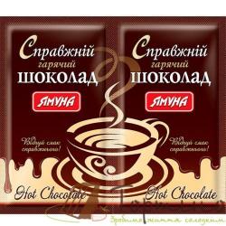 Горячий шоколад Ямуна, 22г