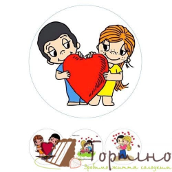 Вафельная пластина Love is ... 3
