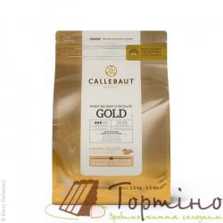 Белый шоколад Gold с карамелью Callebaut 30,4%, 2,5 кг