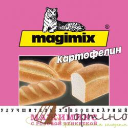 Улучшитель Мажимикс розовый, 10 кг